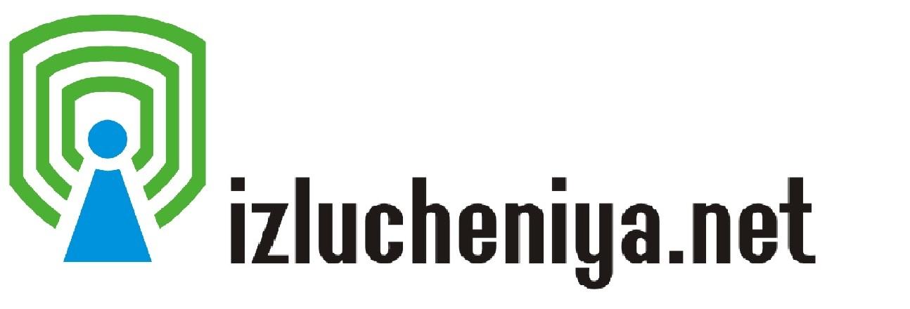 IZLUCHENIYA.RU