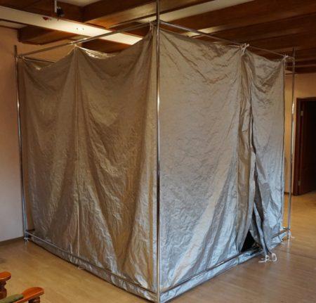 Палатка экранирующая вид снаружи 1
